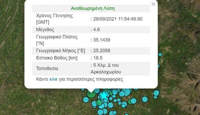 Σεισμός στην Κρήτη: Δεν σταματά να τρέμει η γη - Συνεχείς οι μετασεισμοί