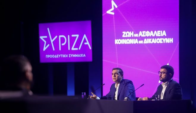Συνέντευξη  Τύπου του προέδρου του ΣΥΡΙΖΑ ΠΣ Αλέξη Τσίπρα στη Θεσαλονίκη
