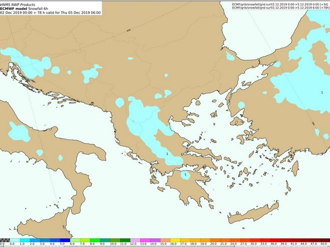 Καιρός: Σε ποιες περιοχές θα χιονίσει από την Τρίτη μέχρι την Πέμπτη