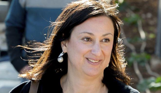 H Μαλτέζα δημοσιογράφος που σκοτώθηκε στο αυτοκίνητό της, Daphne Caruana Galizia