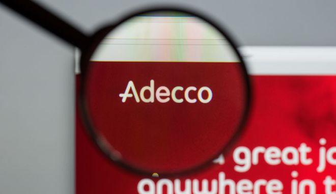 Έρευνα της Adecco