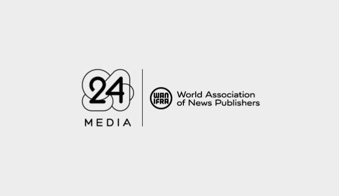 Η 24 MEDIA γίνεται μέλος του Παγκόσμιου Οργανισμού Εκδοτών Ειδήσεων