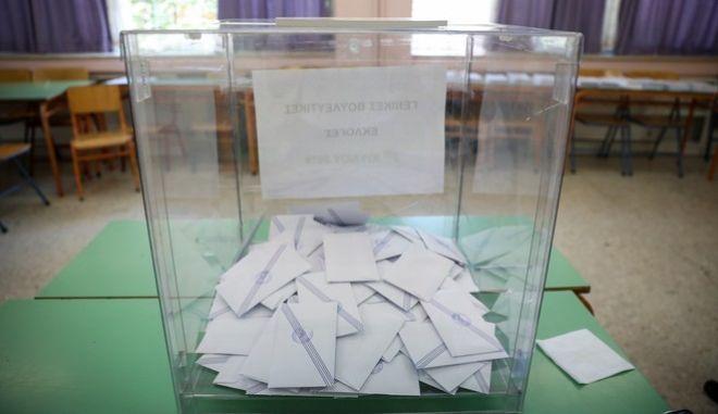 Κάλπη σε εκλογικό τμήμα της Αθήνας