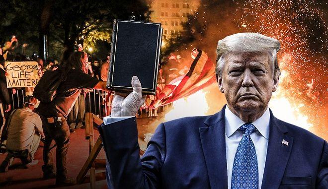 Ντόναλντ Τραμπ και διαδηλώσεις στις ΗΠΑ