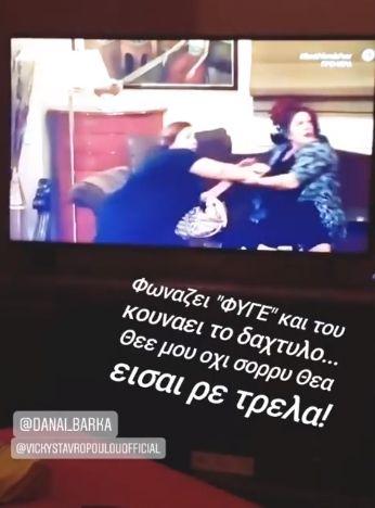 Βίκυ Σταυροπούλου για την ακραία φάρσα του Πούμπουρα: