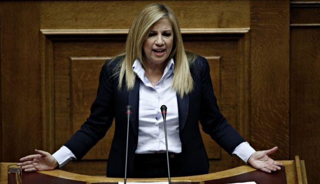 Pre agenda discussion  in the plenum of the parliament about corruption in Athens on Oct. 10, 2016 /                              .   10 , 2016