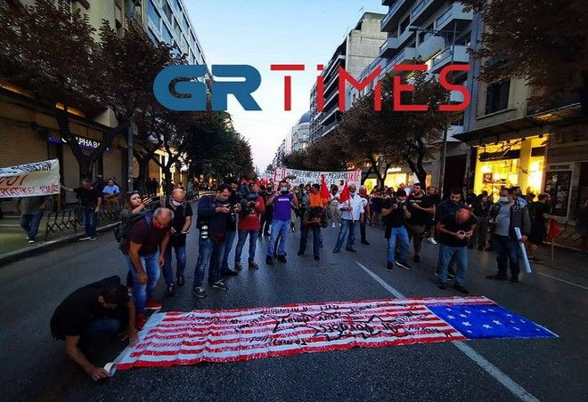 Συγκεντρώσεις κατά της επίσκεψης Πομπέο σε Αθήνα και Θεσσαλονίκη