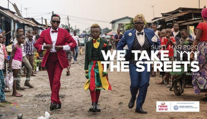 """We Take the Streets"" - Πολυπολιτισμικό μπαζάρ στο Ρομάντσο"