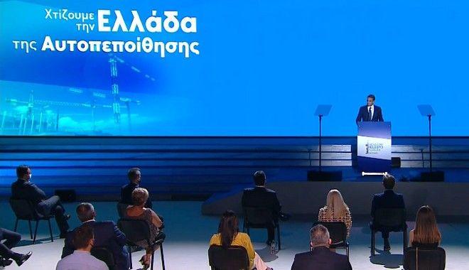 ΔΕΘ 2020