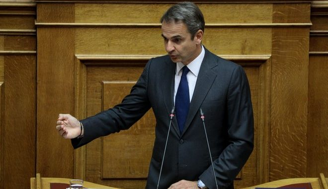 Ομιλία Μητσοτάκη στη Βουλή