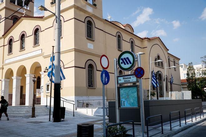 Οι νέοι σταθμοί του μετρό σε Κορυδαλλό και Νίκαια.