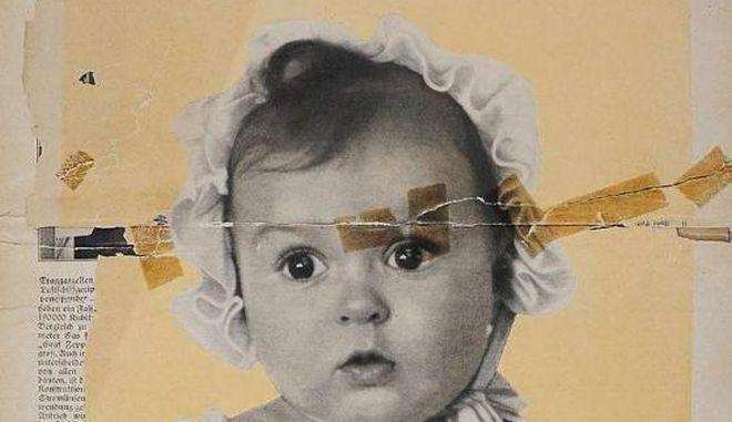"""Η απόλυτη γκάφα της ναζιστικής προπαγάνδας: Το """"τέλειο"""" μωρό της Άριας φυλής, είναι Εβραία"""