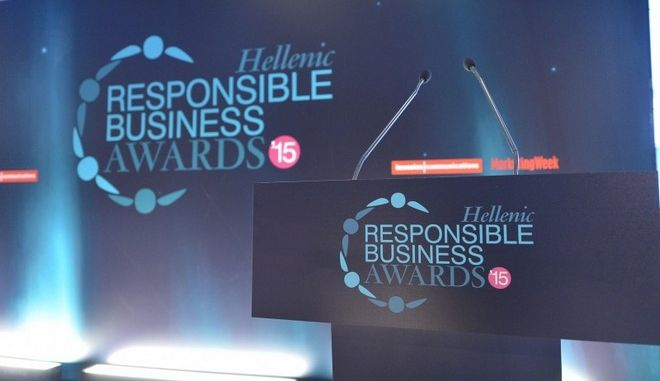 Hellenic Responsible Business Awards: Ο θεσμός επιβραβεύει το έργο των Υπεύθυνων Επιχειρήσεων