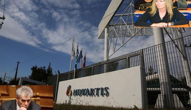 Ερευνούσαν τη Novartis, χωρίς επαρκές προσωπικό