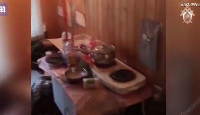 Κανίβαλος παιδόφιλος και μια 12χρονη σκότωσαν και μαγείρεψαν 21χρονο