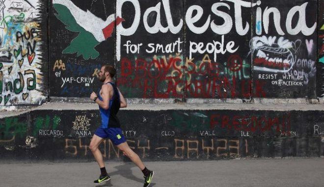 Οι Ισραηλινοί διεξήγαγαν 'Βιβλικό Μαραθώνιο' - πρόκληση μέσα στην κατεχόμενη Δυτική Όχθη