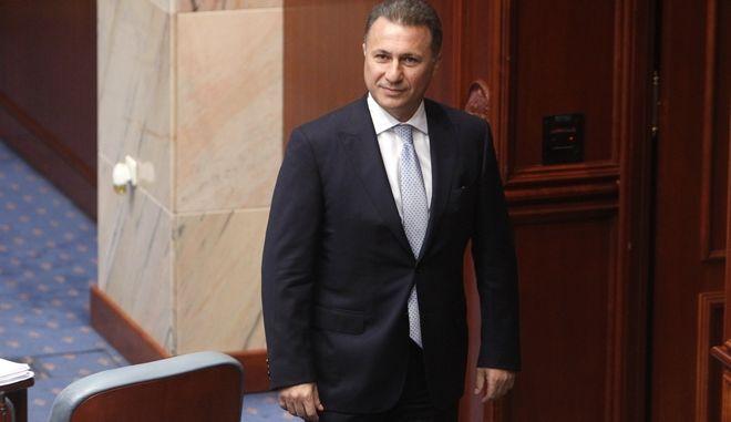 O Nikola Gruevski, πρώην πρωθυπουργός της ΠΓΔΜ