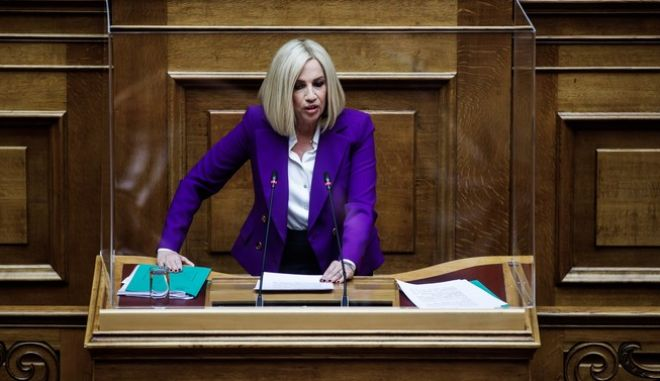 Η Φώφη Γεννηματά στο βήμα της Βουλής