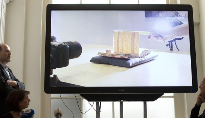 """Με τη χρήση της τεχνολογίας οι ειδικοί διάβασαν τις """"κρυφές"""" σελίδες στο ημερολόγιο της Άννα Φρανκ"""