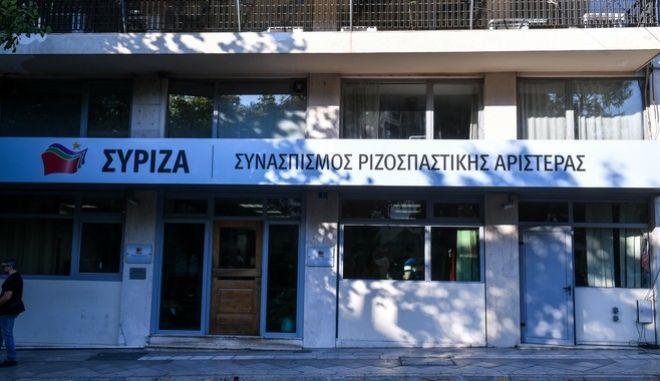 Τα γραφεία του ΣΥΡΙΖΑ στην πλατεία Κουμουνδούρου.