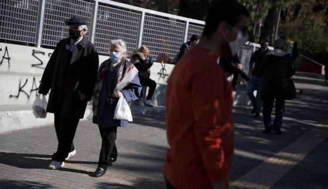 Περίπατος στην Αθήνα εν μέσω πανδημίας