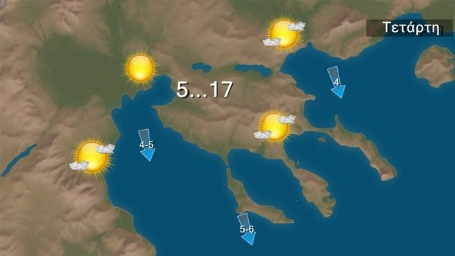 Η πρόγνωση του καιρού την Τετάρτη στην Θεσσαλονίκη