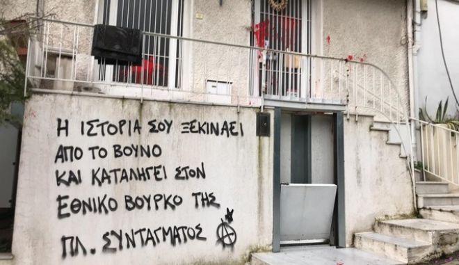 Άγνωστοι πέταξαν μπογιές κι έγραψαν συνθήματα στο σπίτι του Μίκη Θεοδωράκη- 'Είμαι ήρεμος και έτοιμος', απαντά ο ίδιος