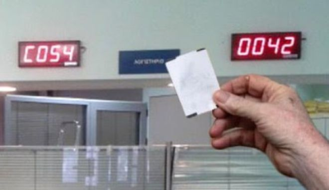 Βόλος: Πούλησε το χαρτί προτεραιότητας μέσα στη ΔΕΗ - Έβγαλε 30 ευρώ από την αναμονή!