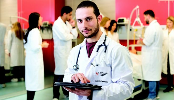 Εκδηλώσεις παρουσίασης των προγραμμάτων Ιατρικής, Οδοντιατρικής και Επιστημών Υγείας του  Ευρωπαϊκού Πανεπιστημίου Κύπρου