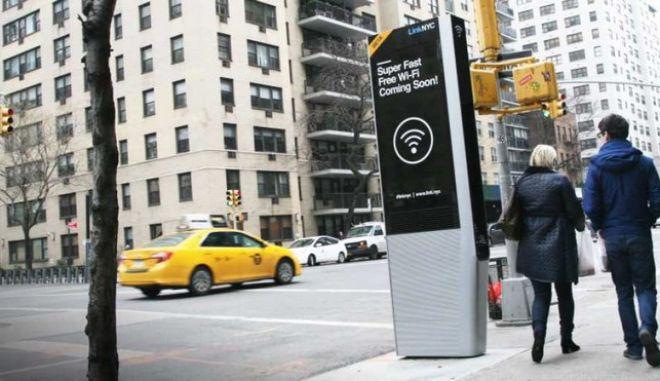 Νέα Υόρκη: Τα καρτοτηλέφωνα γίνονται WiFi spots