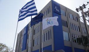 Η ΝΔ θυμίζει στον Τσίπρα την περσινή ΔΕΘ