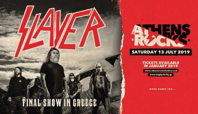 Το πρώτο AthensRocks φέρνει για τελευταία φορά στην Ελλάδα τους Slayer