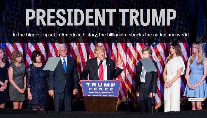 Αμερικανικές εκλογές: Τα διεθνή ΜΜΕ για τη νίκη του Ντόναλντ Τραμπ