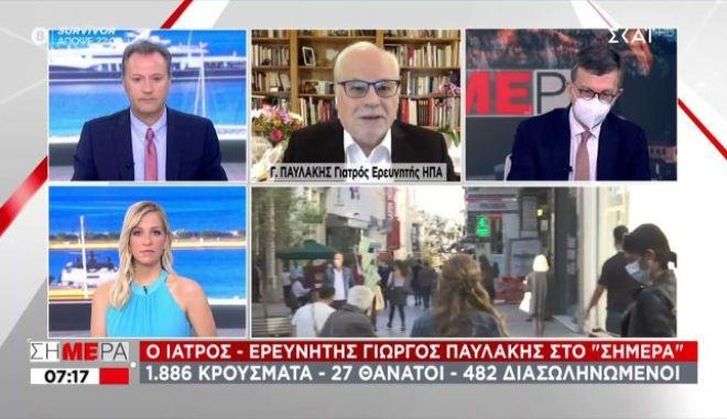 Ο Γιώργος Παυλάκης.