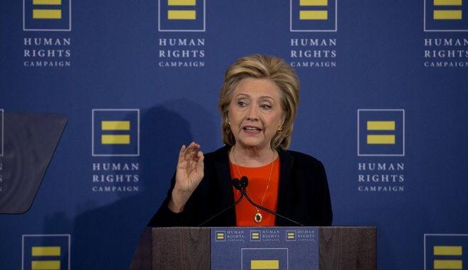 Η Χίλαρι Κλίντον θα πάρει μέτρα κατά της οπλοκατοχής αν εκλεγεί πρόεδρος