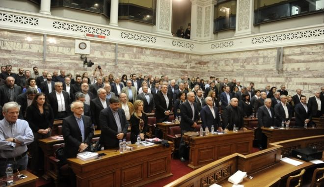 Συνεδρίαση της Κοινοβουλευτικής Ομάδας του ΣΥΡΙΖΑ, στην Αίθουσα Γερουσίας της Βουλής., Τετάρτη 23 Νοεμβρίου 2016. (EUROKINISSI/ΤΑΤΙΑΝΑ ΜΠΟΛΑΡΗ)