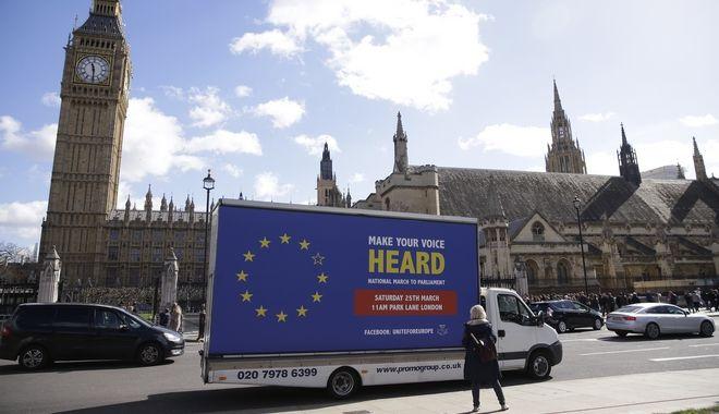 Brexit: Το Λονδίνο έλυσε τους κάβους