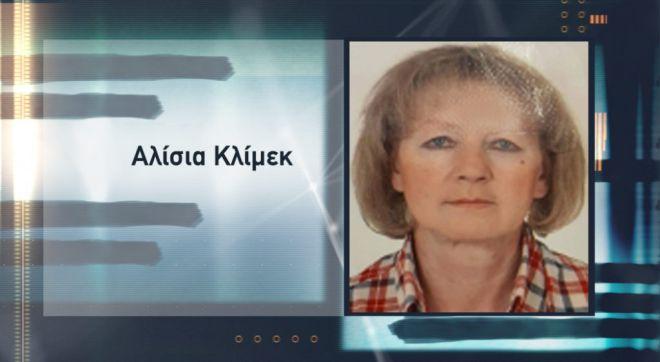 Την έθαψαν όρθια σε πλαστικό φέρετρο στο Τρίτο Νεκροταφείο