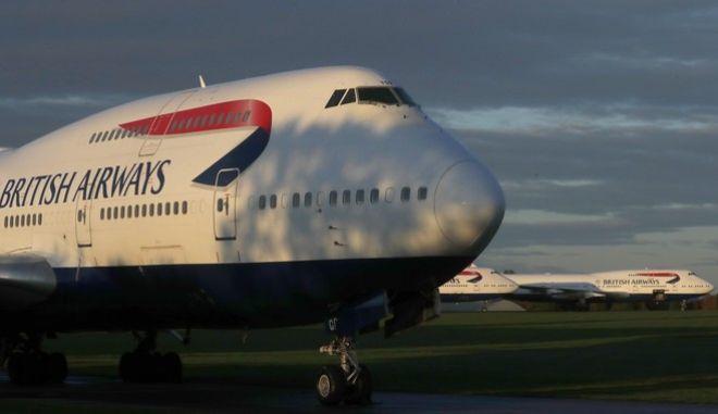 Αεροσκάφη της British Airways