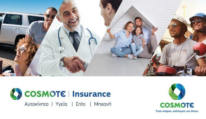 H Cosmote μπαίνει στις ασφάλειες με την Cosmote Insurance