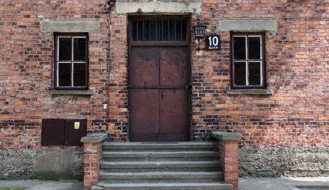"""Τα φρικιαστικά πειράματα στο Άουσβιτς: Ποιες ήταν οι γυναίκες του διαβόητου """"Μπλοκ 10"""""""