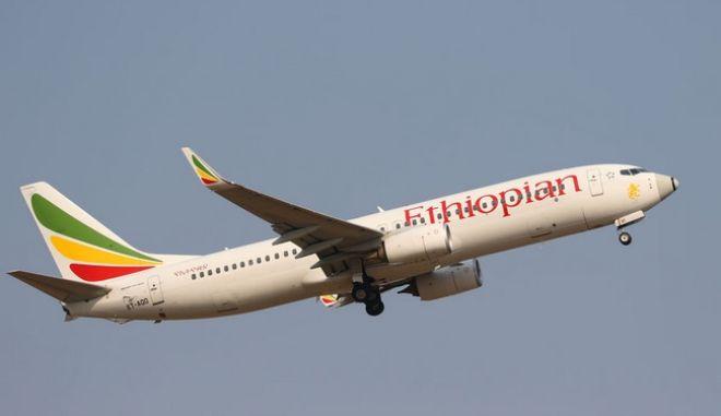 "Ethiopian Airlines: ""Δεν πήραμε απαντήσεις"", λένε οι οικογένειες των θυμάτων"