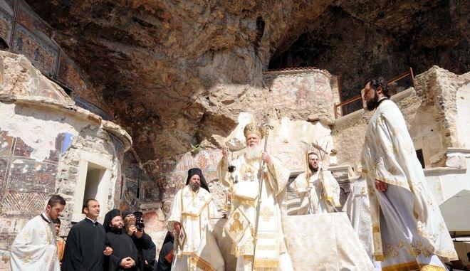 Ο Οικουμενικός Πατριάρχης Βαρθολομαίος τελεί Θεία Λειτουργία στο Μοναστήρι Σουμελά στην Τραπεζούντα της Τουρκίας. Φωτό αρχείου.