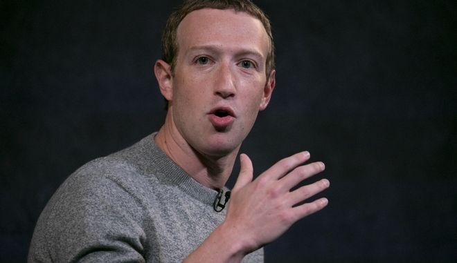 Ο ιδρυτής του Facebook Mark Zuckerberg