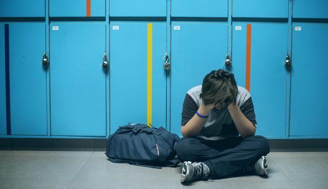 Bullying στα σχολεία