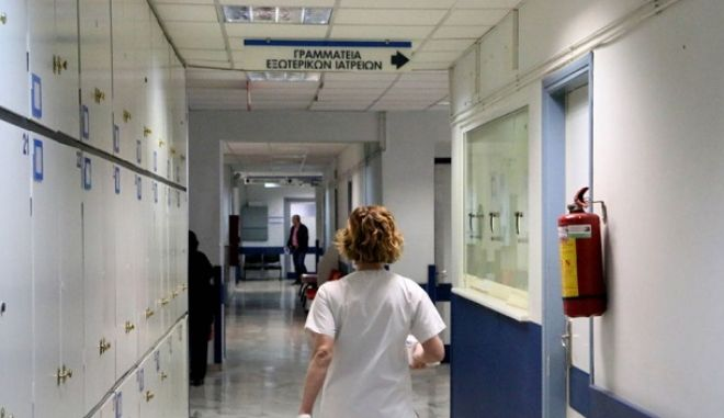 Προκηρύχθηκαν οι θέσεις για διοικητές και αναπληρωτές στα δημόσια νοσοκομεία
