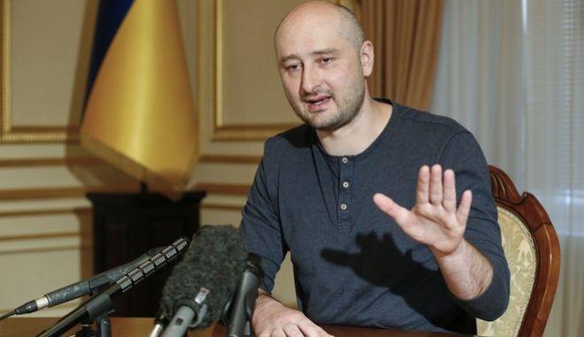 Αρκάντι Μπάμπτσενκο