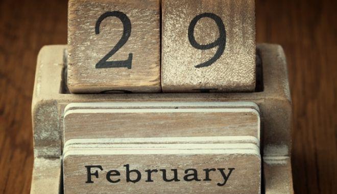 29 Φεβρουαρίου