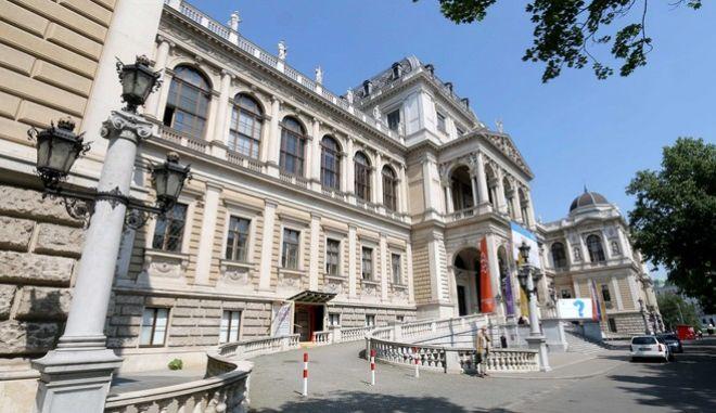 To Πανεπιστήμιο της Βιέννης