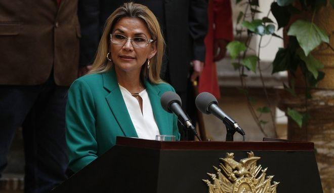 Η μεταβατική πρόεδρος της Βολιβίας Τζανίνε Άνιες